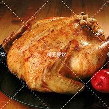 惠州年会想做烤全羊,烤全羊多少钱一只