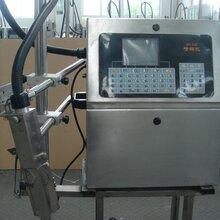 美捷伦mp-200小字符喷码机,喷码机,徐州喷码机图片