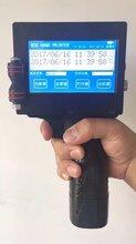 MG-I手持喷码机,纸箱,木板,编织袋手持喷码机图片