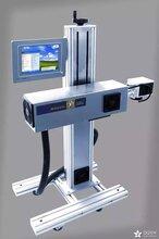 美捷伦MJ-CO2激光打标机,徐州激光打标机,激光打标机图片