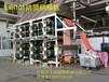 丰润LMH101A-240型烘筒烘燥机