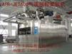 丰润AIR-JET600气流式摇粒柔软烘干机
