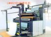 丰润LMH823型针织磨毛机