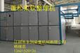 丰润MH912-280型家纺面料蓬松柔软整理烘燥机