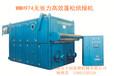 丰润WMH974-180、240、320型无张力高效蓬松烘燥机