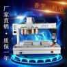 深圳松岗香芋机电点胶设备三轴四轴球体打圆画弧全自动点胶机