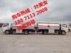 买5吨8吨油罐车到哪个城市