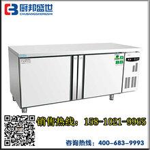 商用操作台冷柜价格不锈钢工作台冰箱西餐不锈钢工作台冰柜饭店操作台冰柜价格