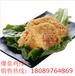 海南海口鸡排供应三亚鸡排批发第一佳大鸡排批发,汉堡鸡排原料批发,鸡排冷冻品批发
