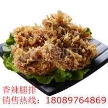汉堡鸡排原料批发鸡排半成品供应鸡肉代加工