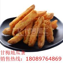 台湾小吃鸡排供应批发鸡排裹粉鸡排撒料批发供应
