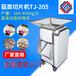 供应九盈菇类切片机TJ-205C,菇类专用切丝机,香菇切片机