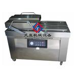 厂家直销九盈真空包装机600肉类熟食包装机豆制品包装机
