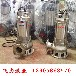 不锈钢泵厂家随时回应客户需求立式不锈钢水泵