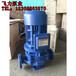 管道增压泵价格40-160A普通管道泵