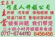 宜昌市三峡大学附近开锁,换锁,指纹锁,销售公司电话快捷服务