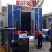 武汉市乐旺环保面向湖北厂价批发烤漆房喷漆废气处理设备质保一年