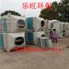 2017建邺乐旺环保专业生产有机废气异味治理用等离子uv光氧催化漆雾净化设备质保一年