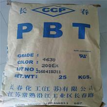 台湾长春PBT原料1100抗紫外线PBT耐油耐磨损高耐热性