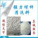 清洗力强不含玻纤螺杆料U4适用于换色产品强力螺杆清洗料