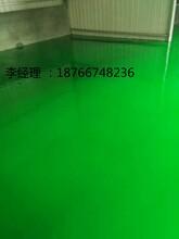 淄博淄川环氧树脂地坪涂料的生产厂家