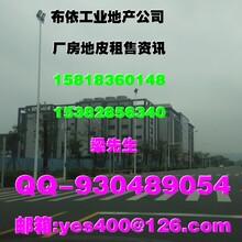 凤岗镇850平米氧化厂房出租