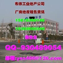 凤岗镇1500平米一楼厂房出租