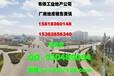 清溪镇3400平米单层仓库出租
