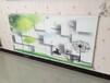 供应碳晶墙暖郑州煤改电指定品牌温暖墙暖