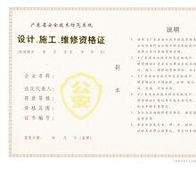 广州人力资源服务许可证办理各区资料审核的差异要求