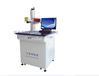 光纤两用激光打标机JC-GX20L