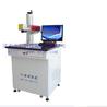 光纖激光打標機JC-GX10