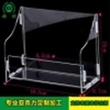 厂家定制亚克力名片盒办公室名片收纳架有机玻璃名片收纳盒