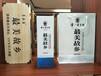 贵州酱台酒业