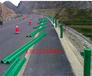 厂家直供黄山高速公路防撞护栏波形护栏优质护栏板