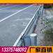 一级公路/二级公路波形护栏-市政防撞护栏-镀锌护栏板厂家包安装