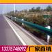 供应芜湖波形护栏-防撞护栏-护栏板厂家