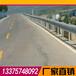 高速防撞护栏-乡村波形护栏-喷塑护栏板厂家包安装