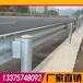 高速公路防撞护栏,市政道路波形护栏可定制