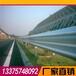 供应波形护栏-公路防撞护栏-护栏板厂家直销