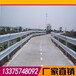 供应贵港市乡村道路防撞护栏,公共道路波形护栏可定制