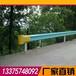 高速公路波形护栏-市政防撞护栏-喷塑护栏板厂家直销