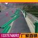 道路护栏多少钱一米-波形梁钢护栏-二级公路护栏