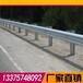 供应黄山双波护栏-防撞护栏板-波形护栏可定制