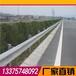 供应宁德市高速公路防撞护栏,公共道路波形护栏价格优惠