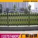 围墙护栏-铁艺护栏-不锈钢护栏厂家包安装