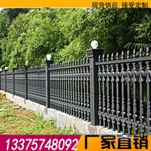 别墅围墙护栏-锌钢护栏-铁艺护栏厂家图片