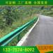 乡村道路护栏板公路防撞护栏