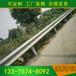 波形防撞护栏防撞护栏高速公路