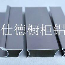 """公司始终坚持""""以市场为导向,以用户满意为宗旨"""",生产的铝型材产品精益求精图片"""